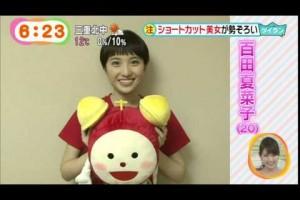 ももクロ 2015 01 16 速報 ショートカット美女 百田夏菜子
