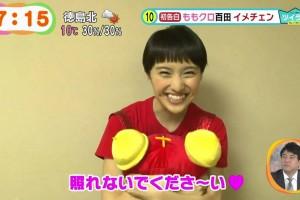 ももクロ 2015-01-17 速報 百田夏菜子 ベリーショートのワケ